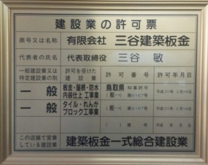 2014-01-19 16.37.31