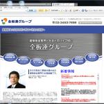 スクリーンショット 2014-06-18 13.48.03