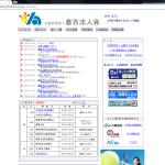 スクリーンショット 2014-06-18 13.55.06