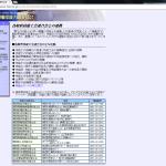 スクリーンショット 2014-06-18 14.16.20